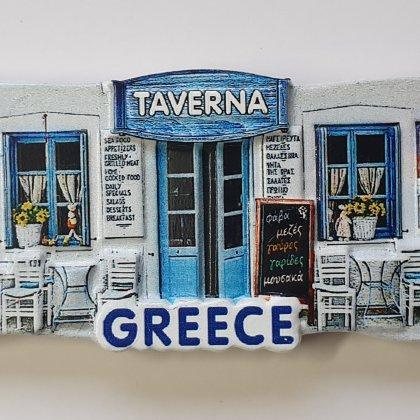 הארוחה היוונית שלי – שולחן לעשרה סועדים