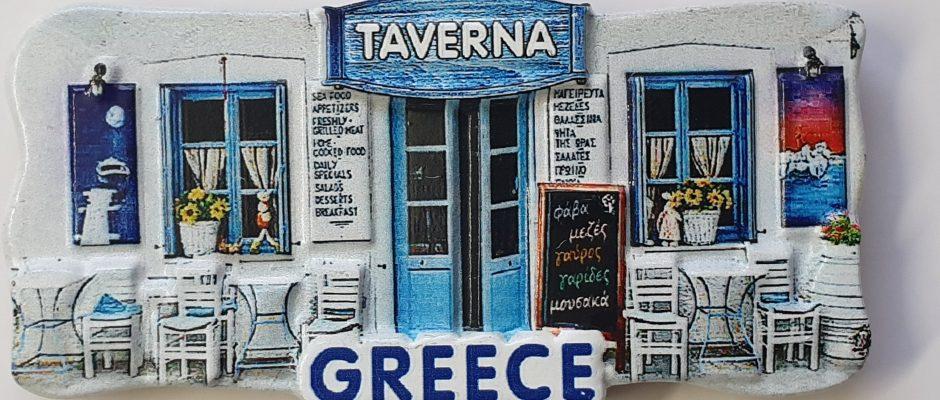 הארוחה היוונית שלי - שולחן לעשרה סועדים